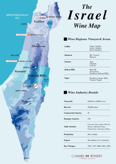 israel-wine-map 2