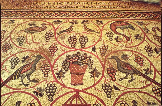 6th century AD grape vine mosaic with Armenian inspcription in chapel of St. Polyeuctos, Jerusalem