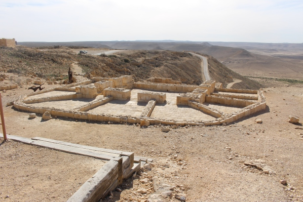 Remains of city wine press, Avdat,Negev